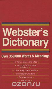 Обложка книги : Webster's Dictionary: Over 350,000 Words & Meanings